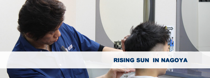 http://hair-rize.jp/staff/staff1.jpg